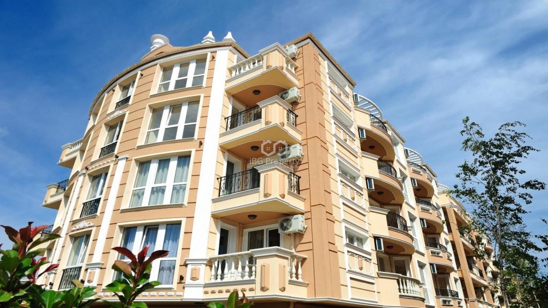 Einzimmerwohnung in Ravda 37 m2