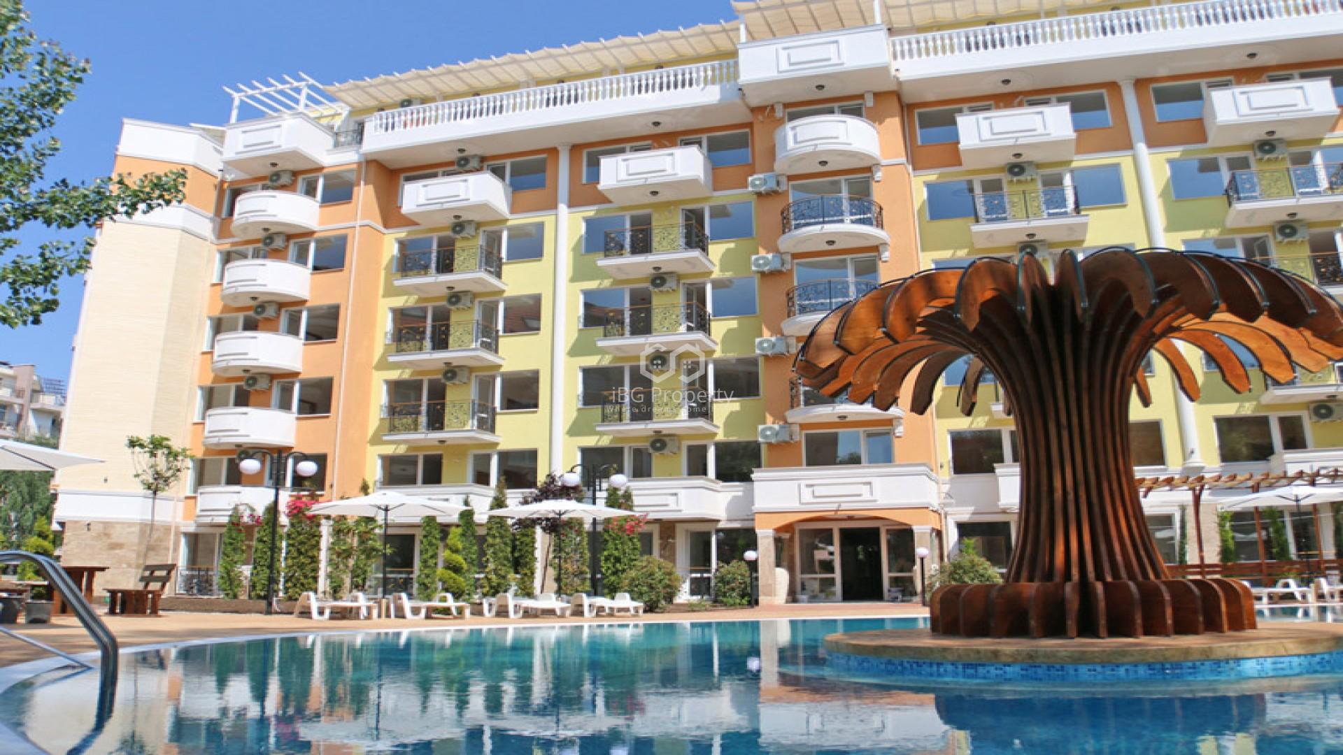Einzimmerwohnung in Sonnenstrand 31 m2